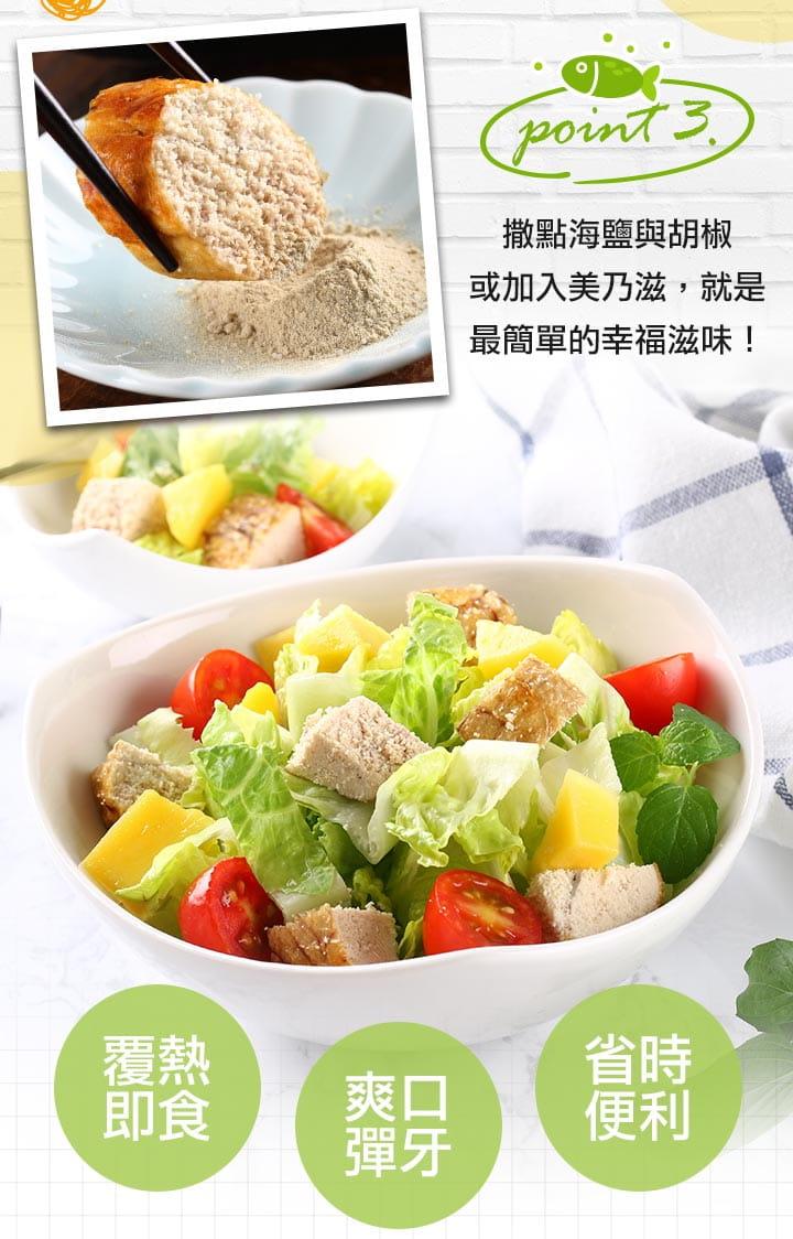 【愛上美味】福氣蒸魚卵(180g±10%/包) 3