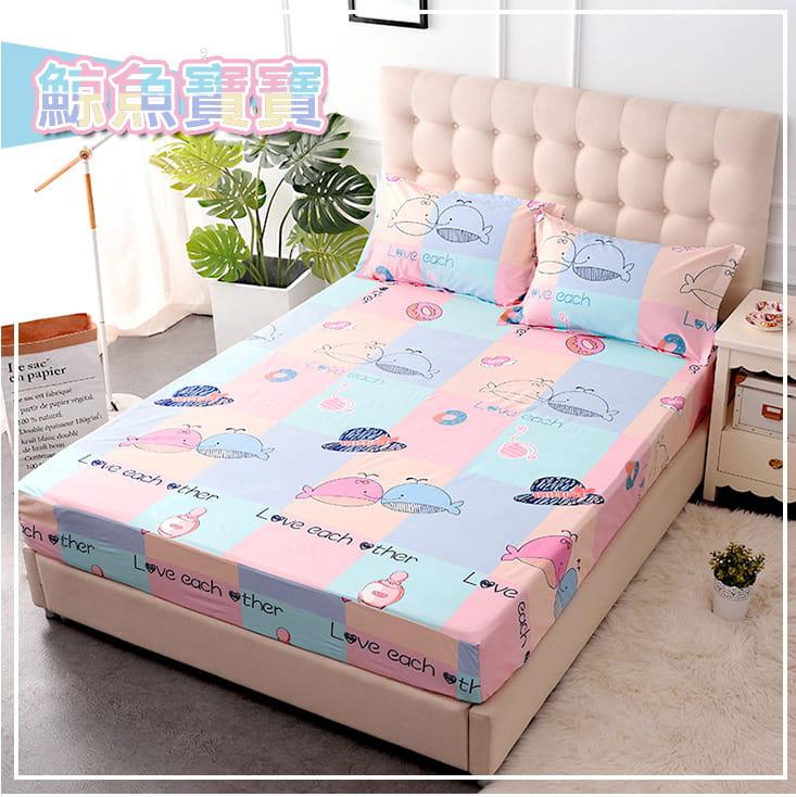 多用途防潑水保潔床包 16