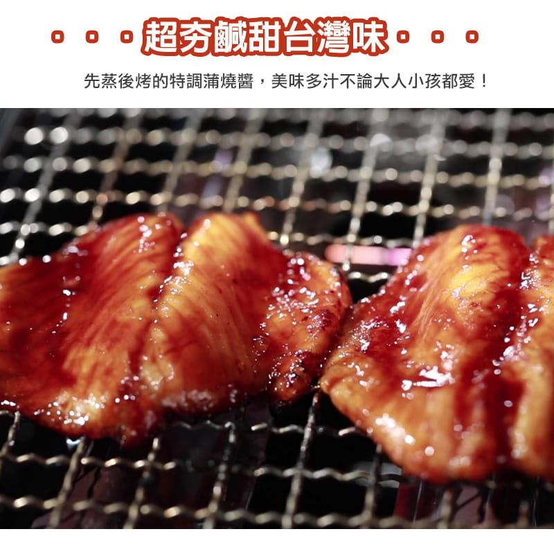 【愛上美味】蒲燒台灣鯛魚腹排 1