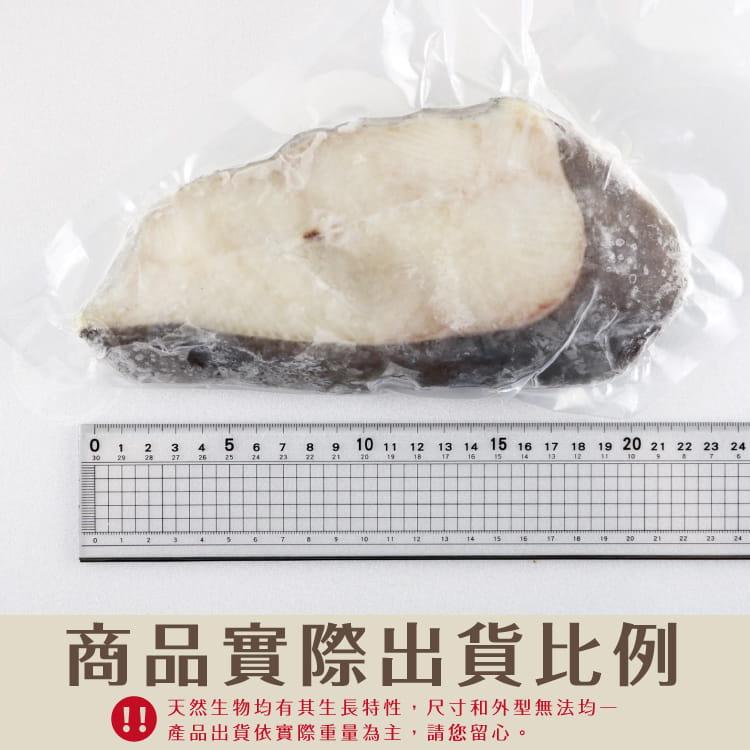 欣明◆格陵蘭比目鱈魚切片~超大(400g/1片) 8