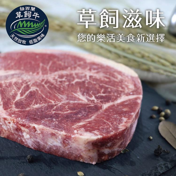 欣明◆紐西蘭厚切特優雪花牛排(250g/1片) 2