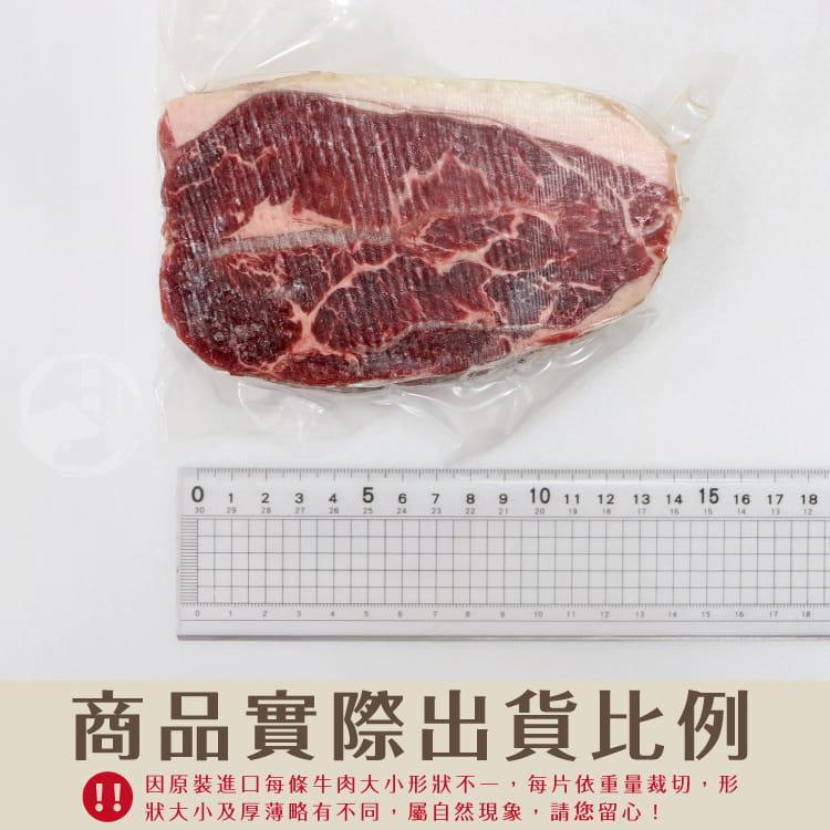 欣明◆澳洲安格斯黑牛厚切凝脂牛排(300g/1片) 8