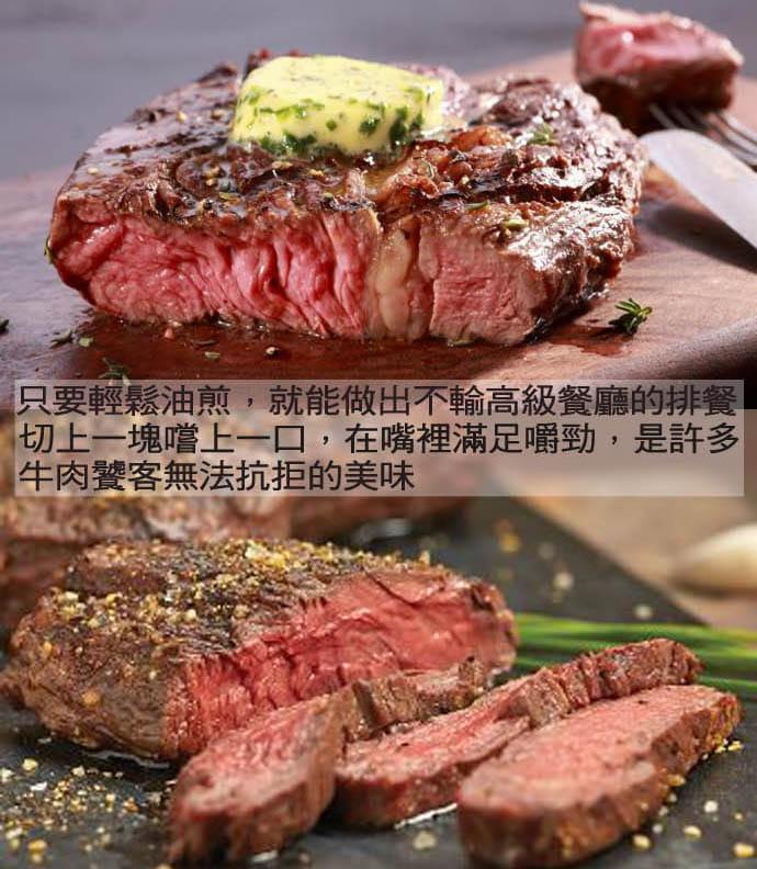 【好神】紐西蘭銀蕨牧場霜降嫩肩牛排(200g±10%/片) 5