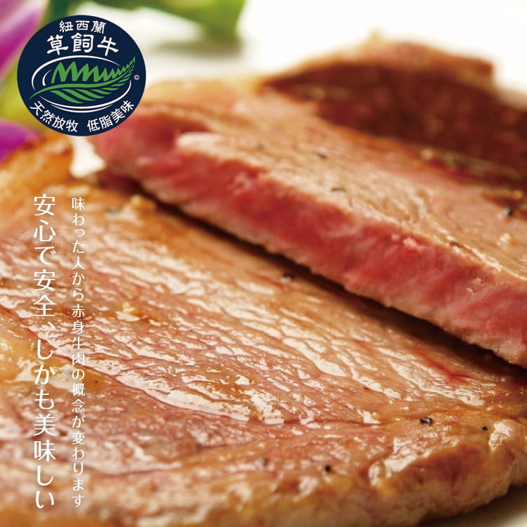 欣明◆紐西蘭PS濕式熟成沙朗牛排(280g/1片) 4