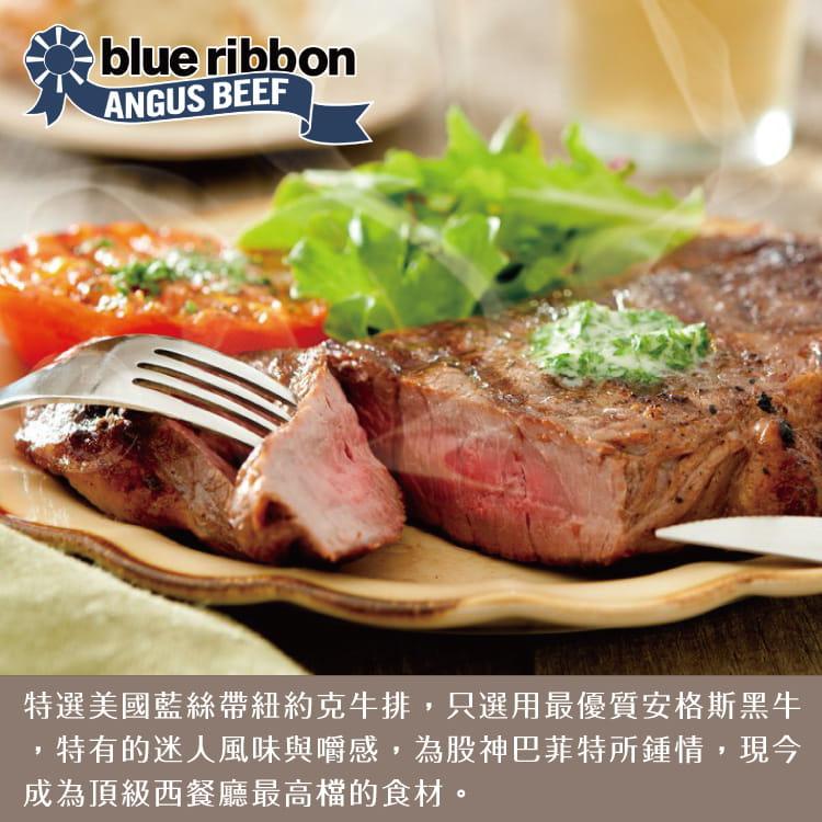 欣明◆美國藍絲帶極黑紐約克牛排(200g/1片) 2