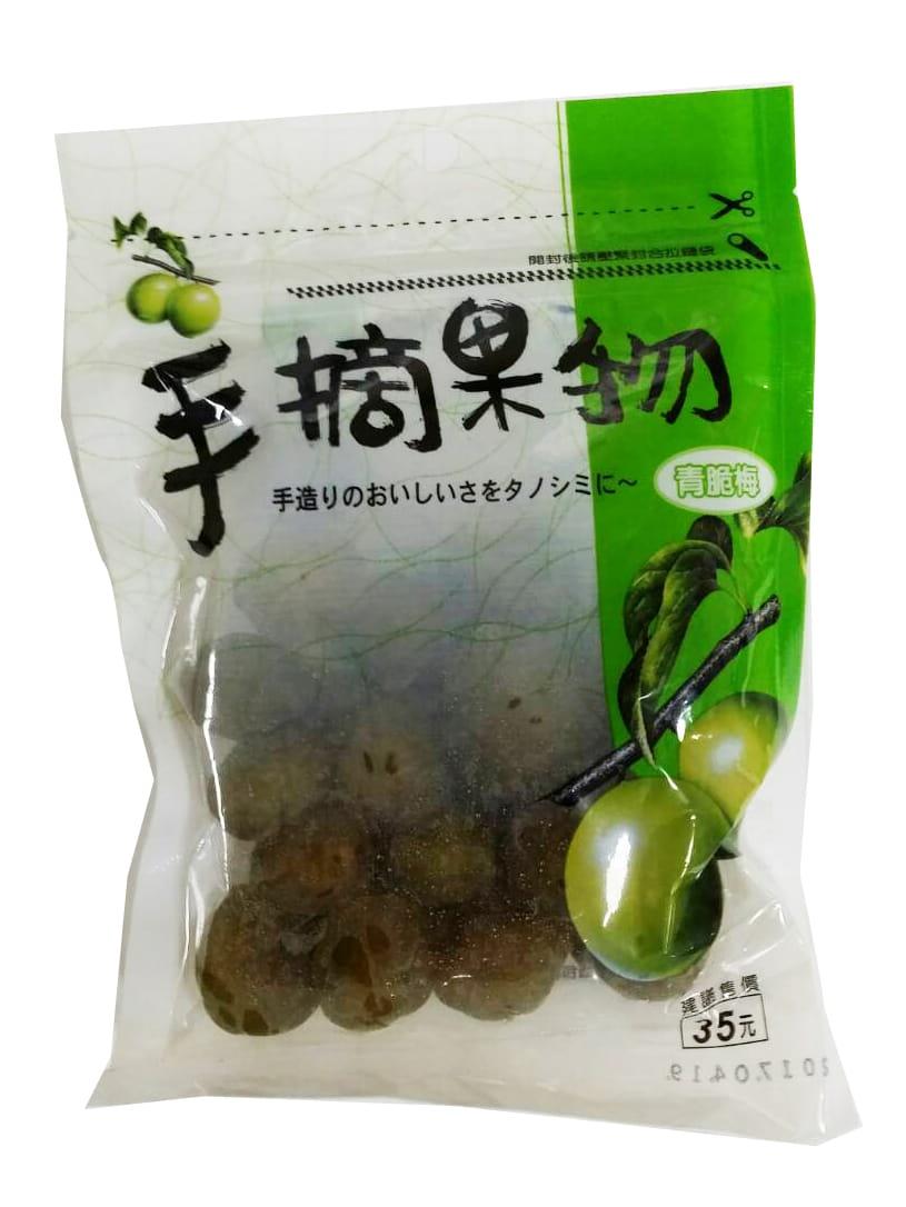 台灣蜜餞 手摘果物乾(任選) 3