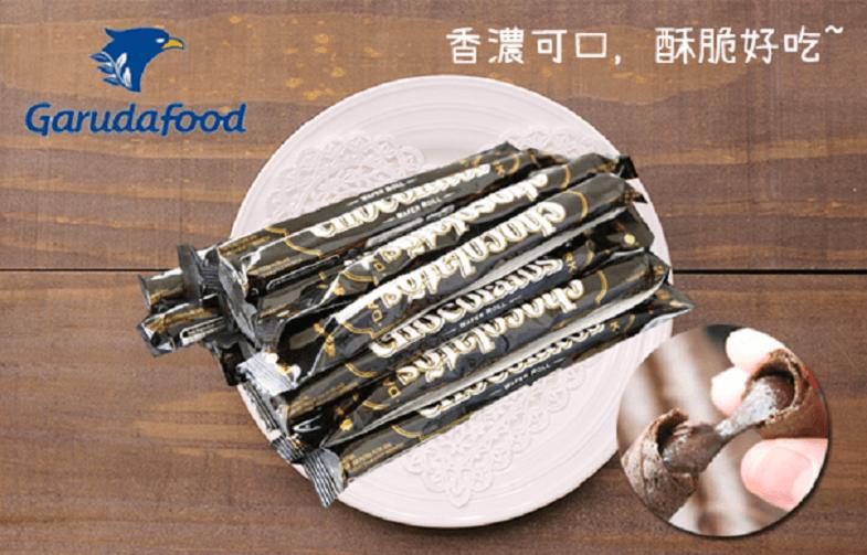 Garudafood爆漿黑雪茄巧克力捲心酥系列 7
