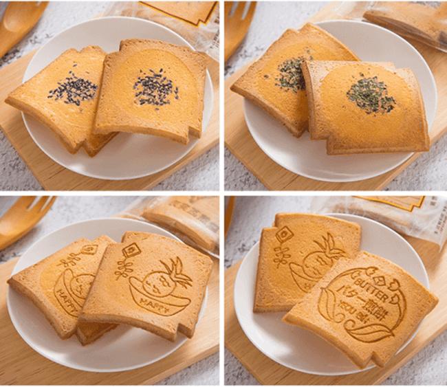 【瘋台灣】長型瓦煎餅禮盒(1盒/20片綜合口味) 6