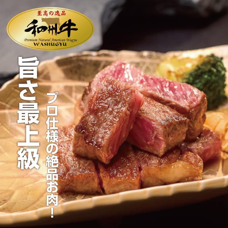 欣明◆美國日本種和州牛9+凝脂牛排(150g/1片) 4
