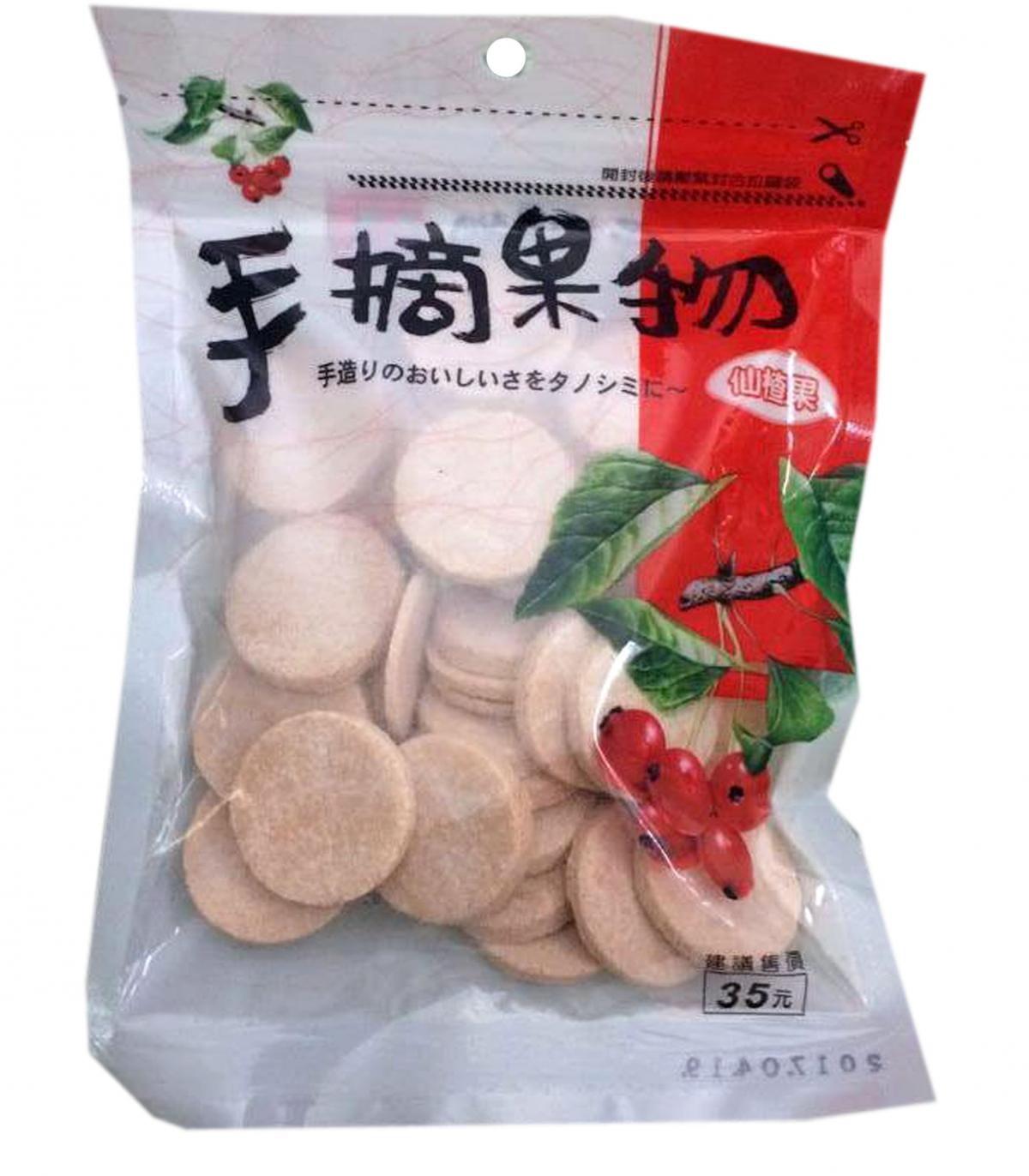 台灣蜜餞 手摘果物乾(任選) 2