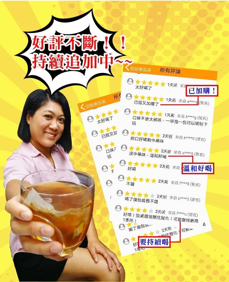 【和春堂】皇宮四季除濕茶(加強版)家庭號 7