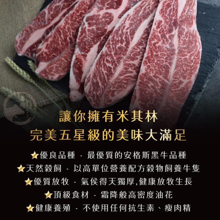 欣明◆米其林五星級黑安格斯霜降無骨牛小排(600g/5片) 5