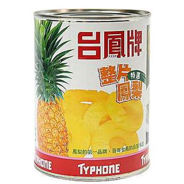 台鳳整片鳳梨罐  0