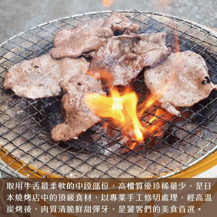 欣明◆頂級老饕鮮脆燒烤牛舌片(200g/1盒) 3