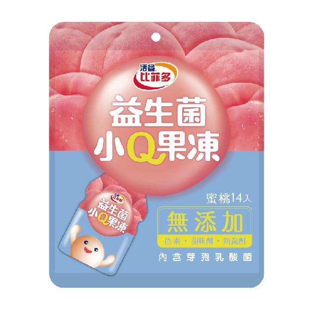 比菲多益生菌果凍 (280g/包) 2