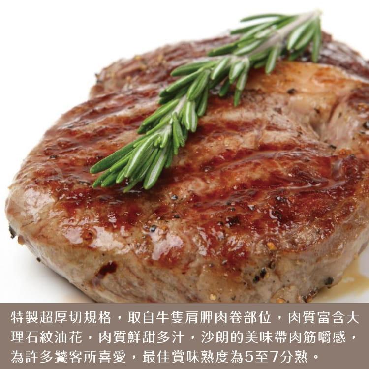 欣明◆美國安格斯總統級霜降牛排~超厚切(600g/1片) 3