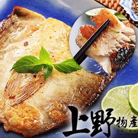 上野物產台南巨無霸級活宰虱目魚(220g土10%/片) 0