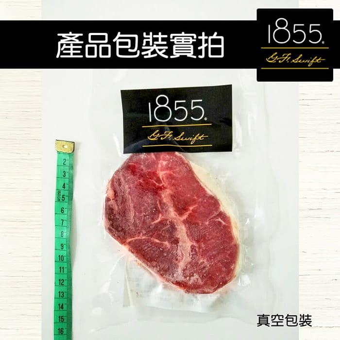 【上野物產】美國頂級安格斯板腱(200g±10%) 8