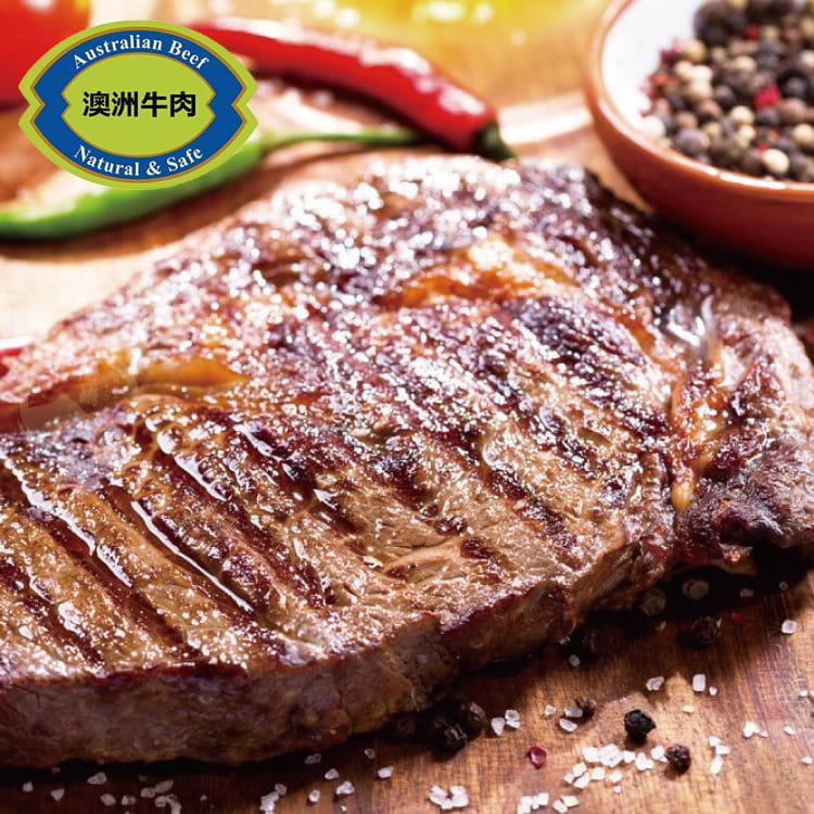 欣明◆澳洲黑牛濕式熟成超大沙朗牛排(450g/1片) 0