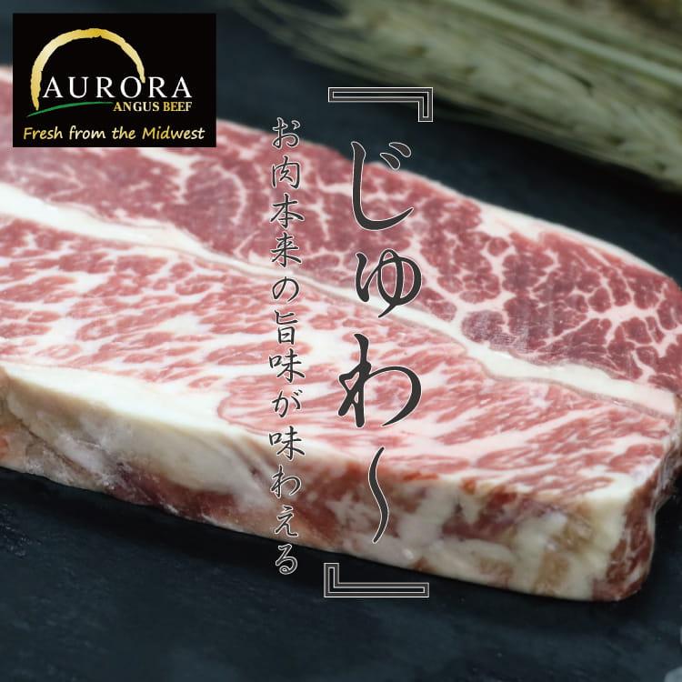 欣明◆美國奧羅拉極光黑牛PRIME無骨牛小排(130g) 1