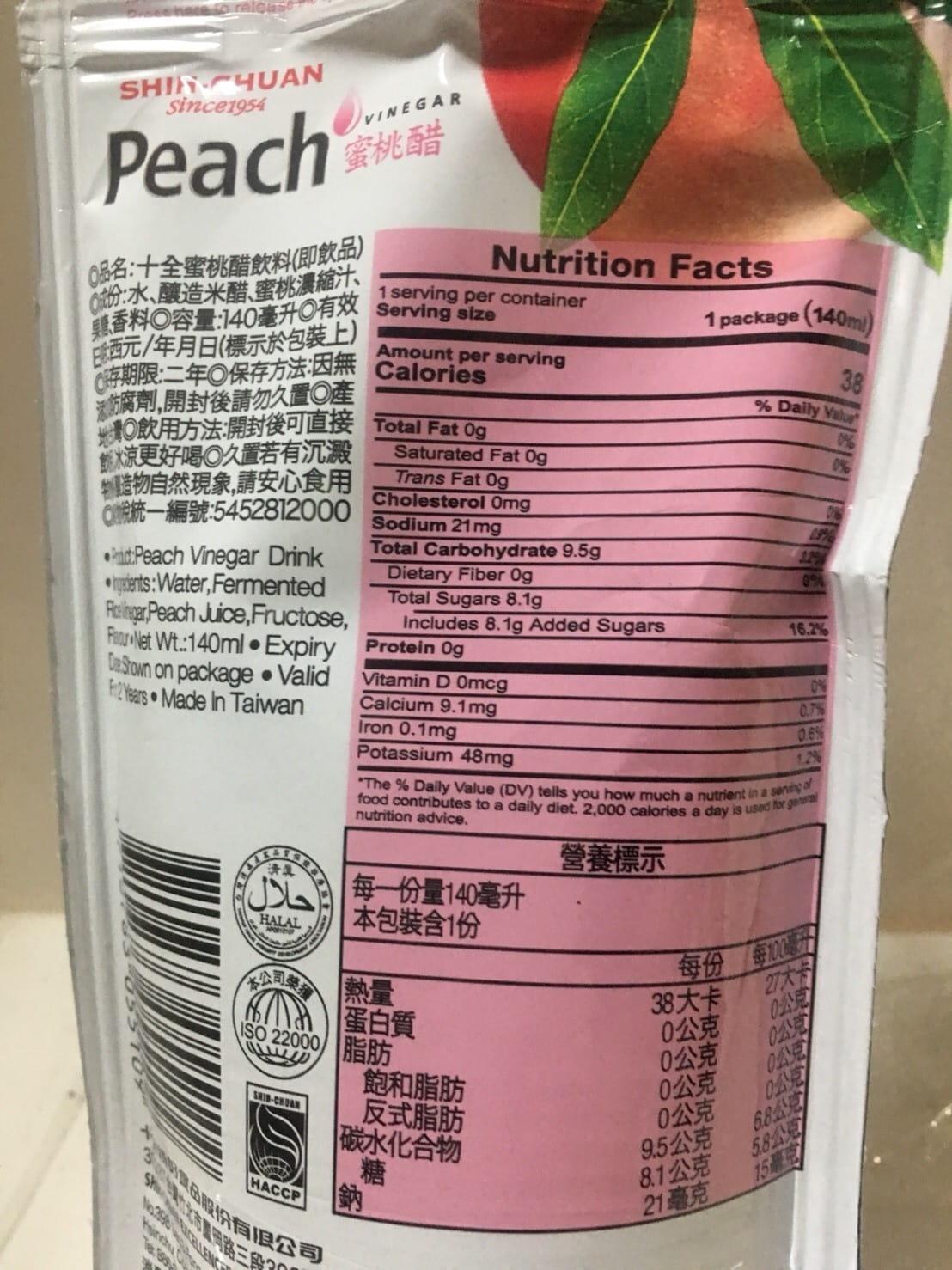 十全醋-吸的飲料 (140ml/包) 7