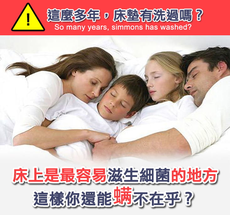 多用途防潑水保潔床包 1