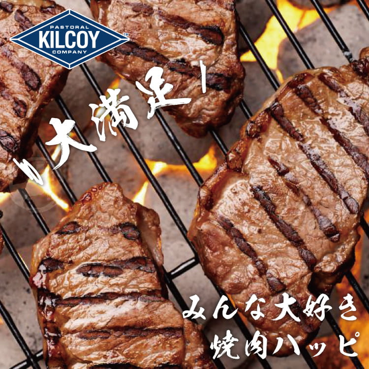欣明◆澳洲安格斯藍鑽菲力厚切燒肉(200g/1包) 4