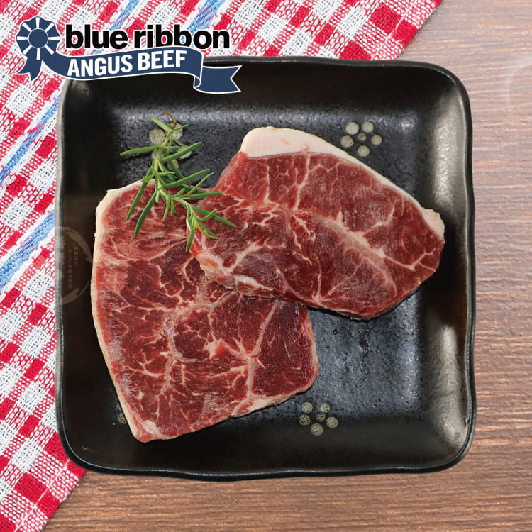 欣明◆特選美國藍帶嫩肩牛排(150g/1片) 2