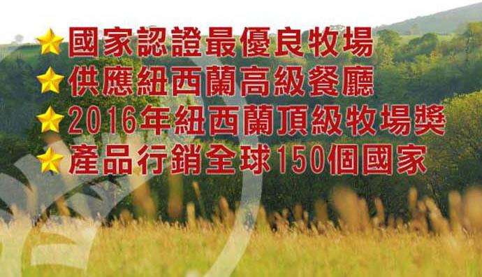 【好神】紐西蘭銀蕨牧場霜降嫩肩牛排(200g±10%/片) 2