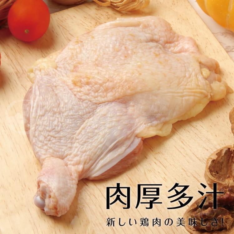 欣明◆台灣嚴選雞腿任選 4