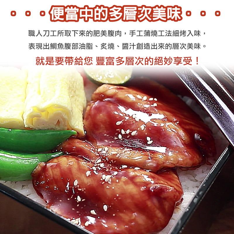 【愛上美味】蒲燒台灣鯛魚腹排 2
