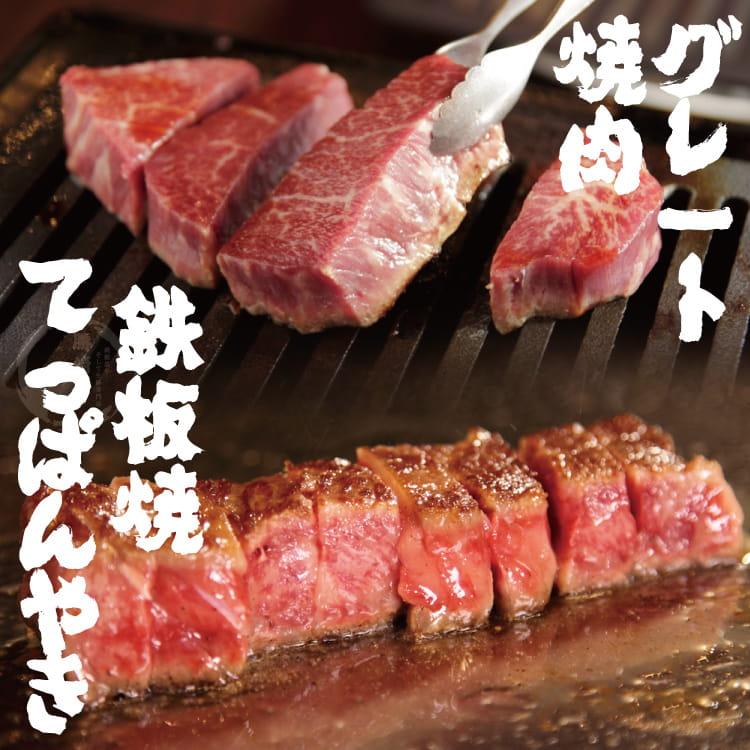 欣明◆頂級日本黑毛和牛NG牛排(300g/1包) 7
