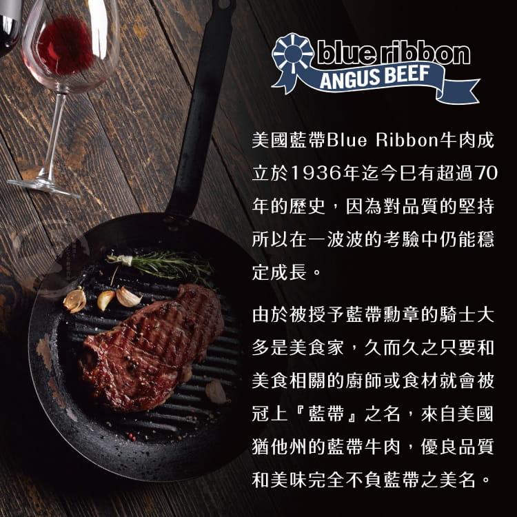 欣明◆美國藍帶凝脂霜降牛排(150g/1片) 6