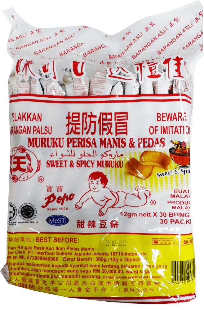馬來西亞寶寶豆餅  (360g/包)     4