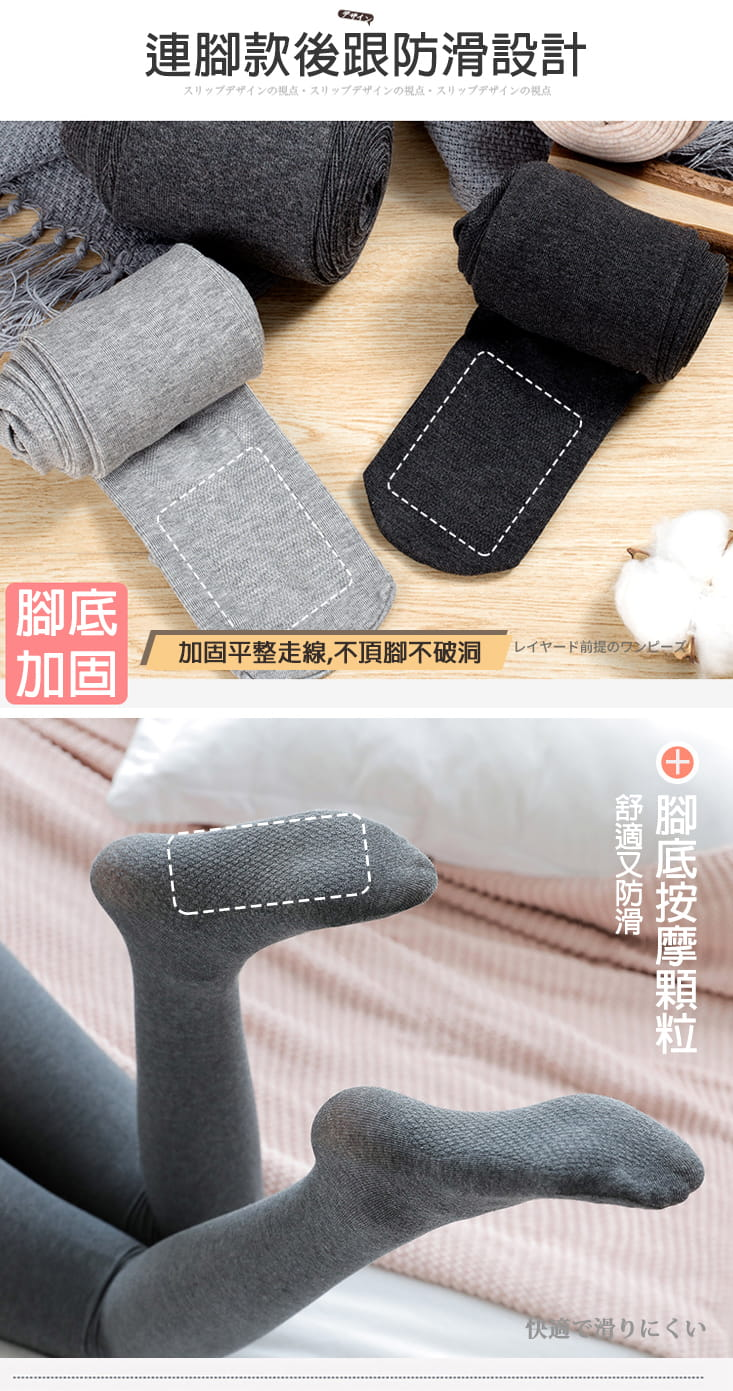 【TengYue】彈力3D立體提臀顯瘦保暖褲襪 7