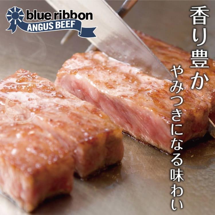 欣明◆美國藍帶凝脂霜降牛排(150g/1片) 3