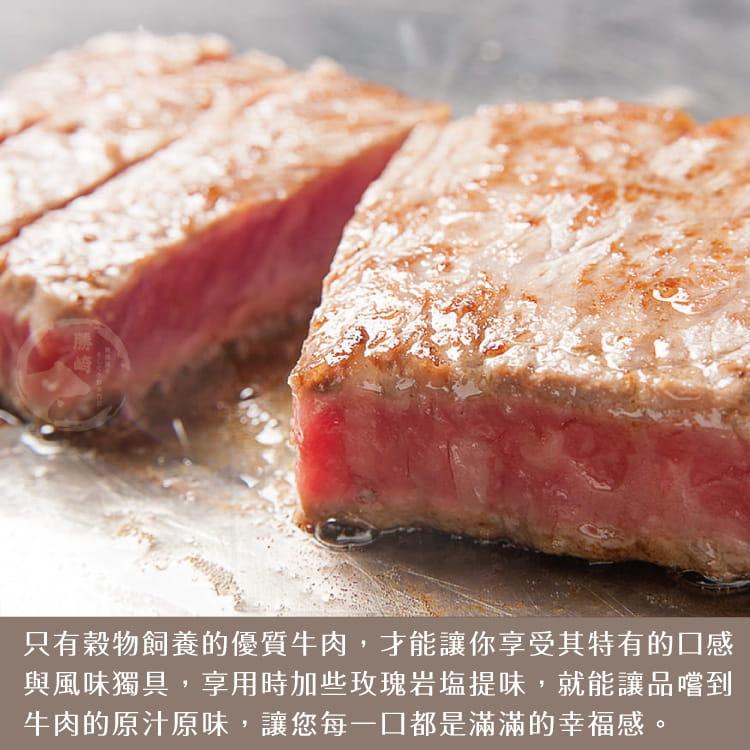 欣明◆美國安格斯總統級霜降牛排~比臉大(600g/1片) 4