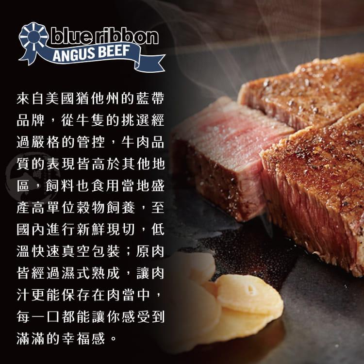 欣明◆美國藍絲帶極黑菲力牛排(150g/1片) 4