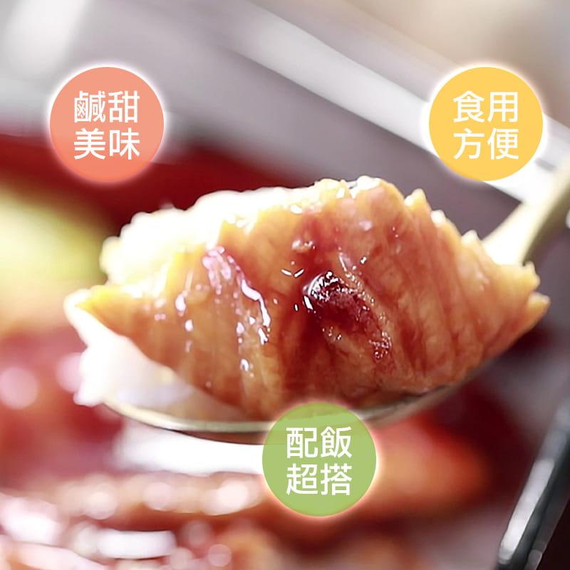 【愛上美味】蒲燒台灣鯛魚腹排 4