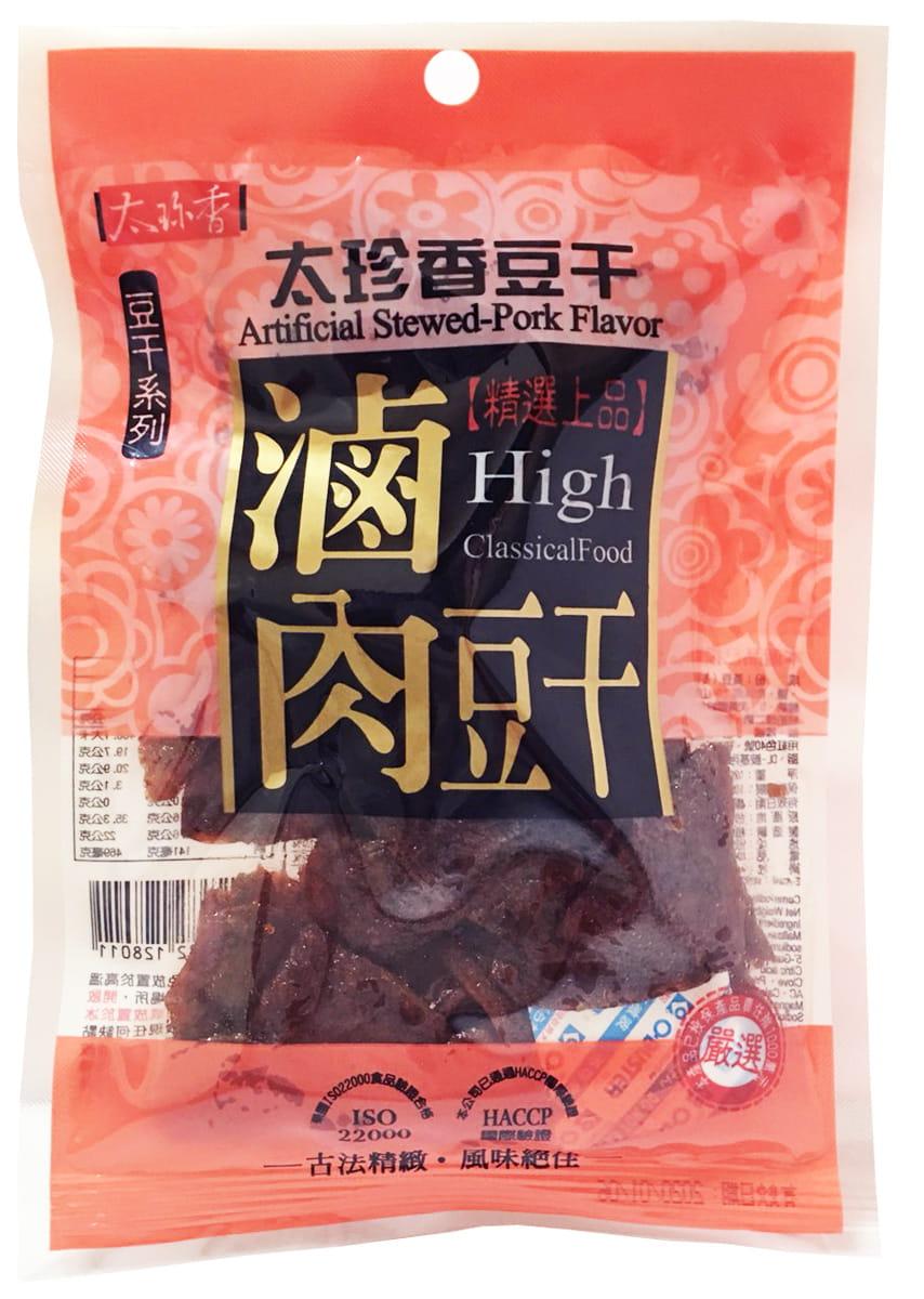 太珍香豆干(120g/包) 2