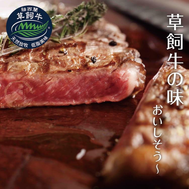 欣明◆紐西蘭特優雪花牛排(100g/1片) 4