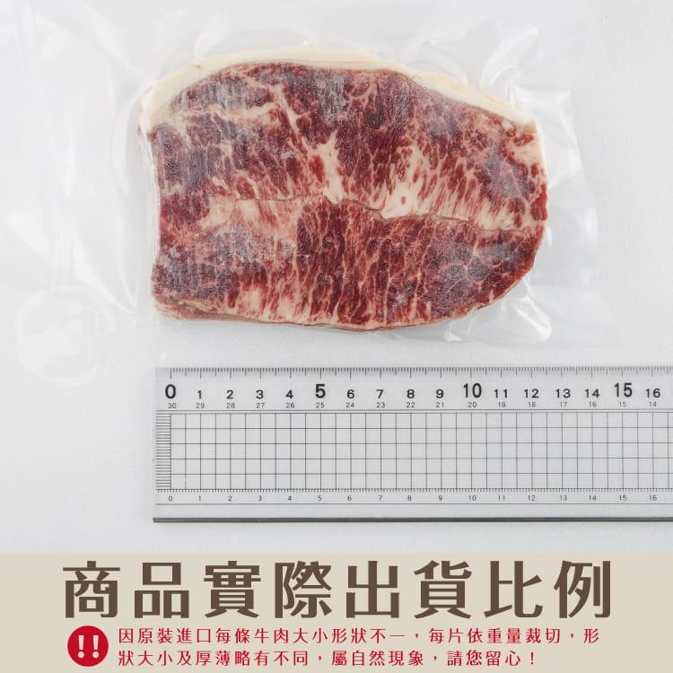 欣明◆美國1855黑安格斯厚切霜降嫩肩牛排(160g/1片) 7