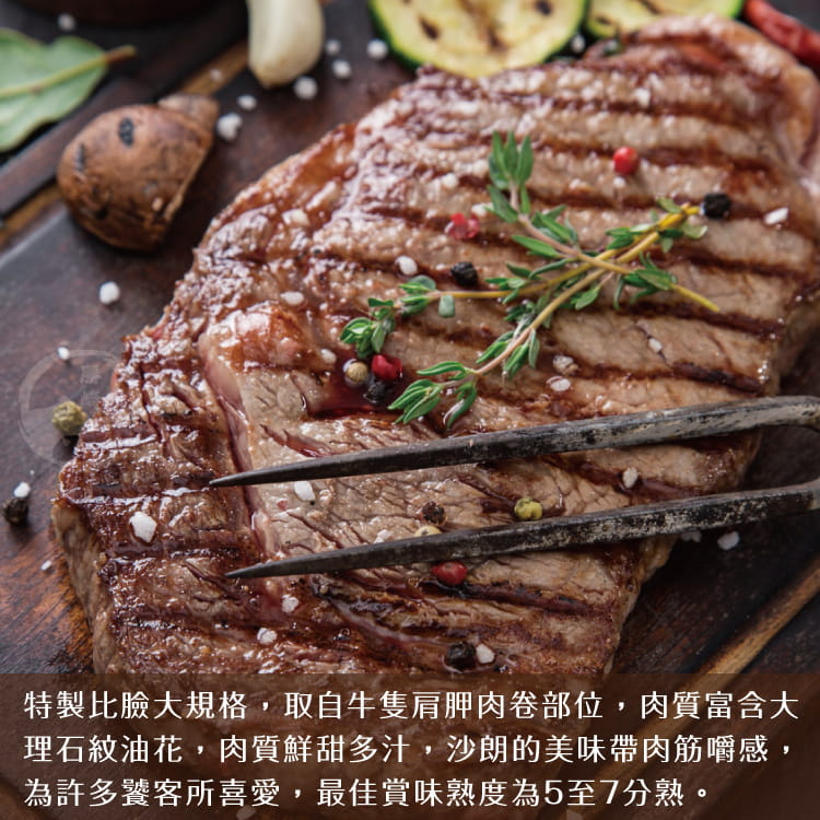 欣明◆美國安格斯總統級霜降牛排~比臉大(600g/1片) 3
