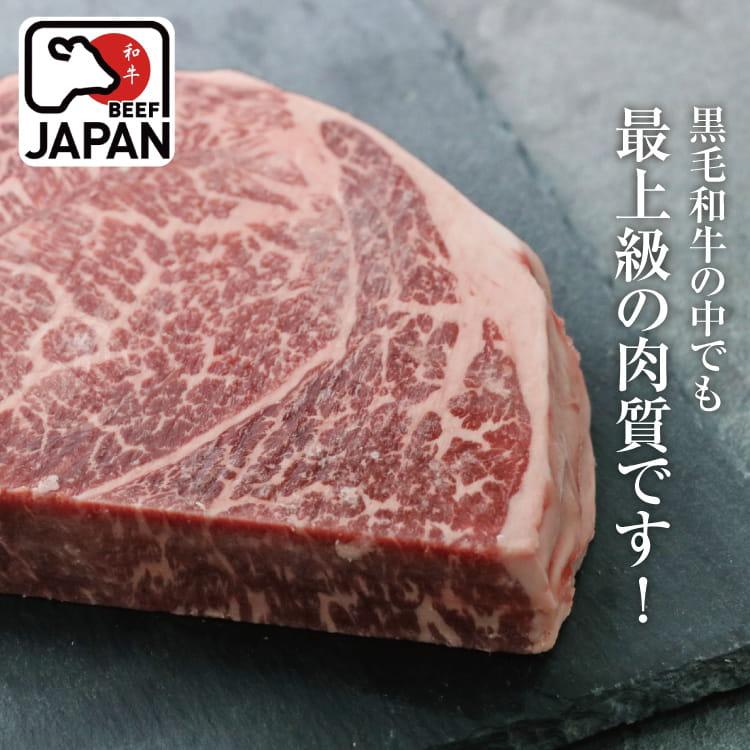 欣明◆日本A4純種黑毛和牛厚切牛排(350g/1片) 4