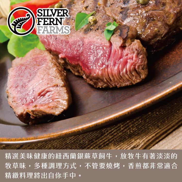 欣明◆紐西蘭銀蕨PS熟成巨無霸沙朗牛排~超厚切(450g) 3