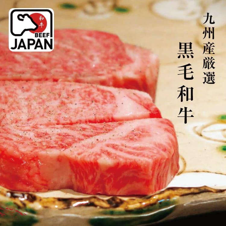 欣明◆日本A4純種黑毛和牛嫩肩菲力牛排(200g/1片) 2