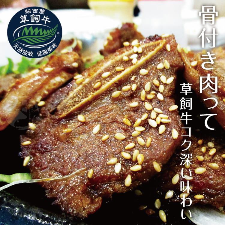 欣明◆紐西蘭PS雪花小牛帶骨牛小排(120g/2片) 4