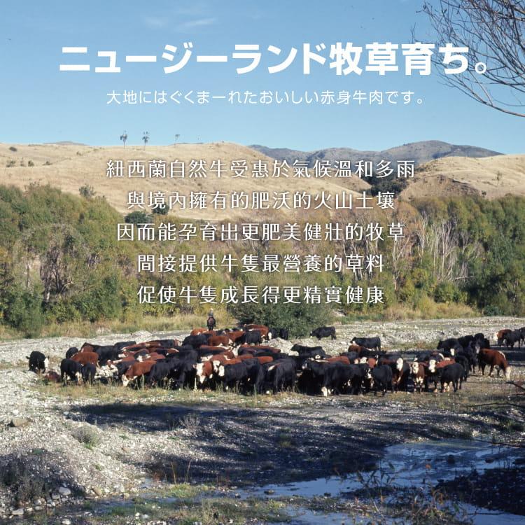 欣明◆紐西蘭PS濕式熟成沙朗牛排(280g/1片) 5