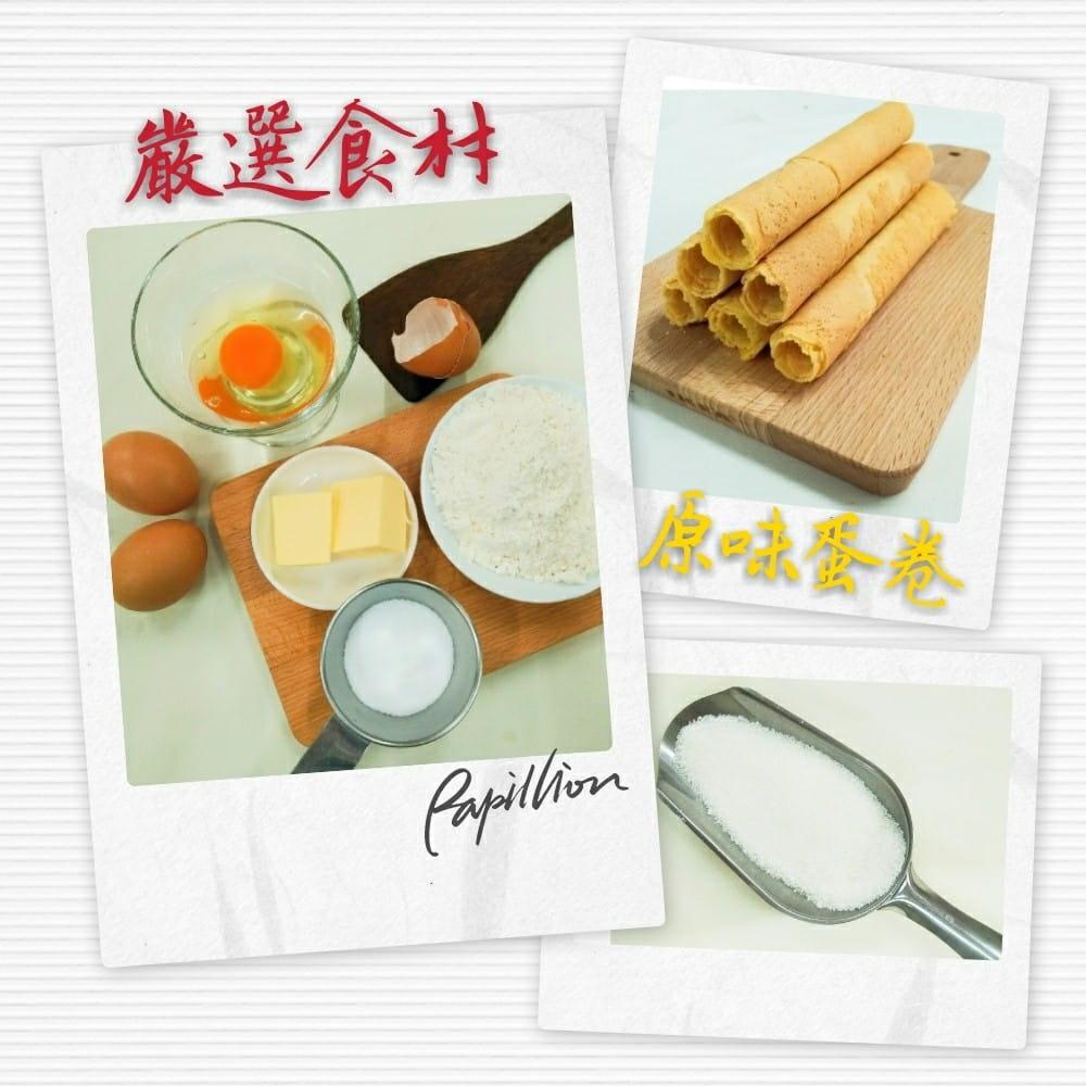 花田喜天然海藻糖爆米花-6種口味任選(存錢筒造型) 11