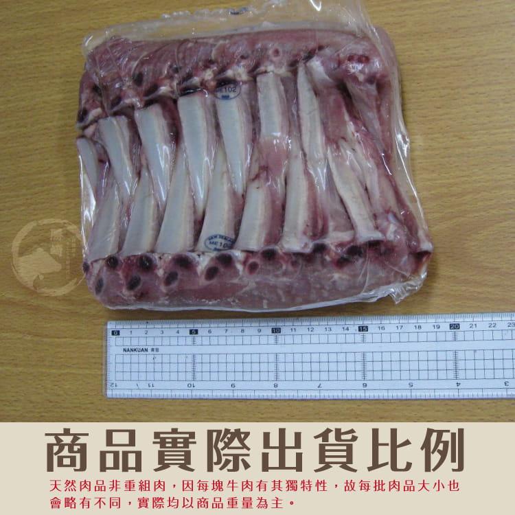 欣明◆紐西蘭頂級小牛OP肋排(780g/1包) 8